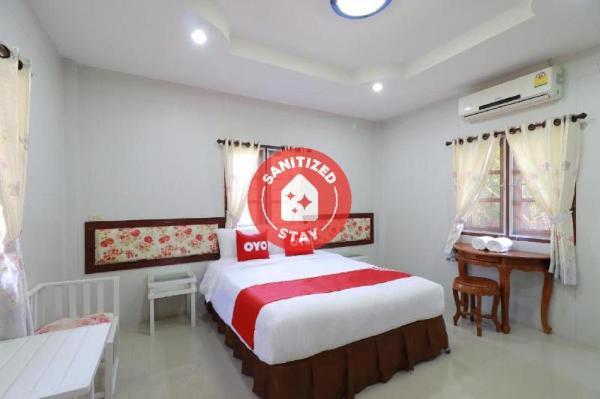 OYO 553 Kongsup Resort Lamphun