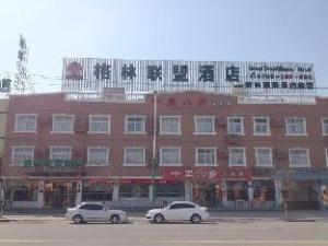 GreenTree Alliance Shandong Zaozhuang Xuecheng Shengong Road Xingren Middle School Hotel
