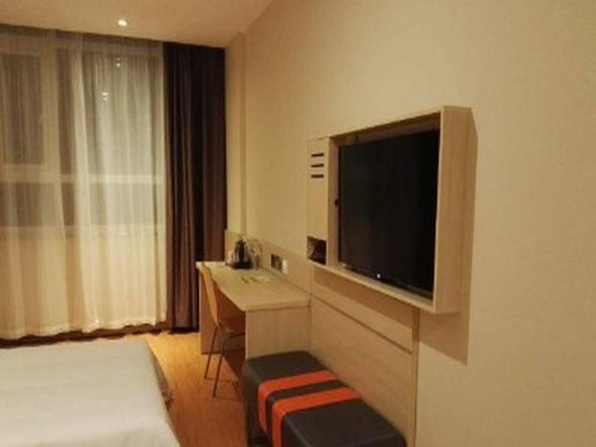 7 Days Inn Premium Zaozhuang Tengzhou Xueyuan Middle Road Highspeed Railway Branch