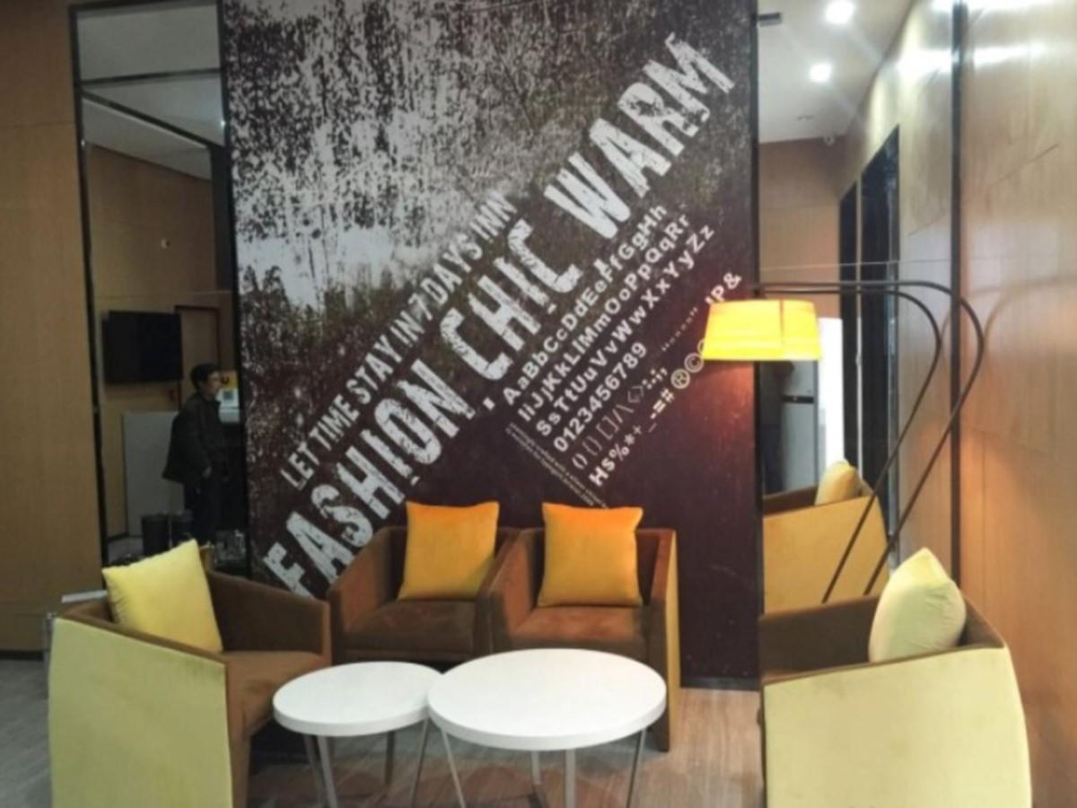 IU Hotel Ji An Bus Station Walk Street Branch