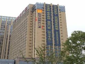 Zhenjiang Tujia Sweetome Service Apartment South Railway Station Square