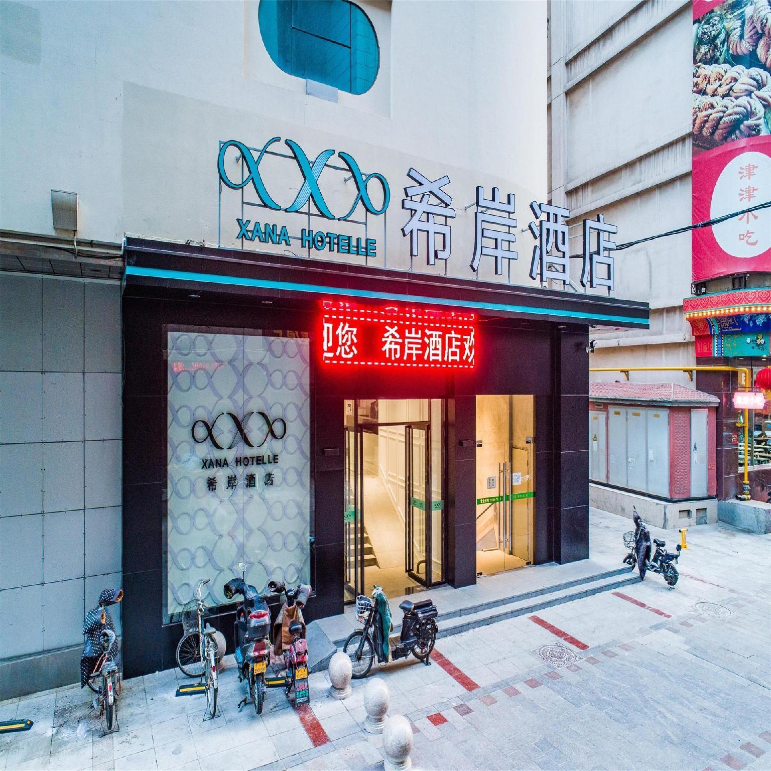 Xana Hotelle Tianjin Binjiang Road Heping Road Metro Station Quanyechang