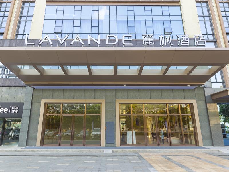 Lavande Hotels Guangzhou Zhihui City