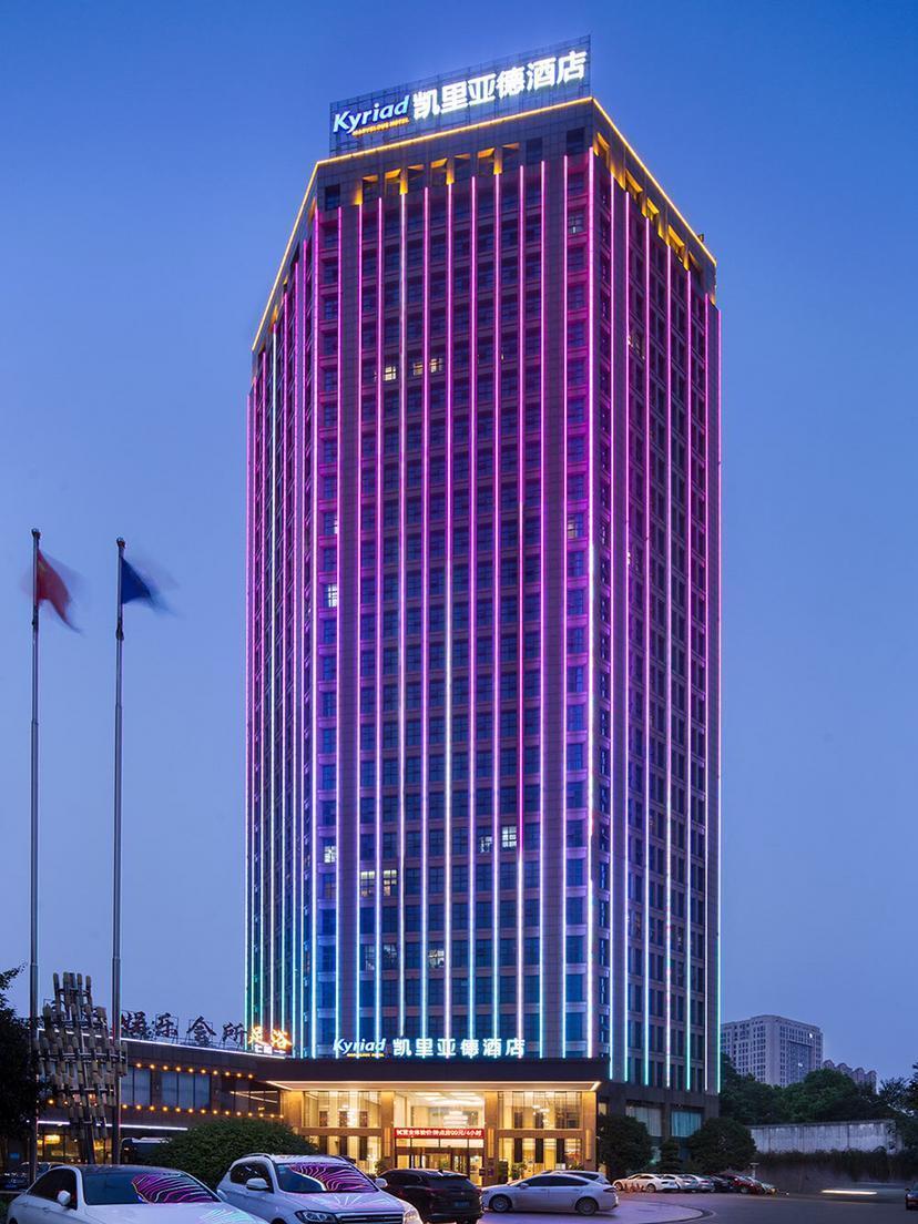 Kyriad Hotel Changsha University of Technology