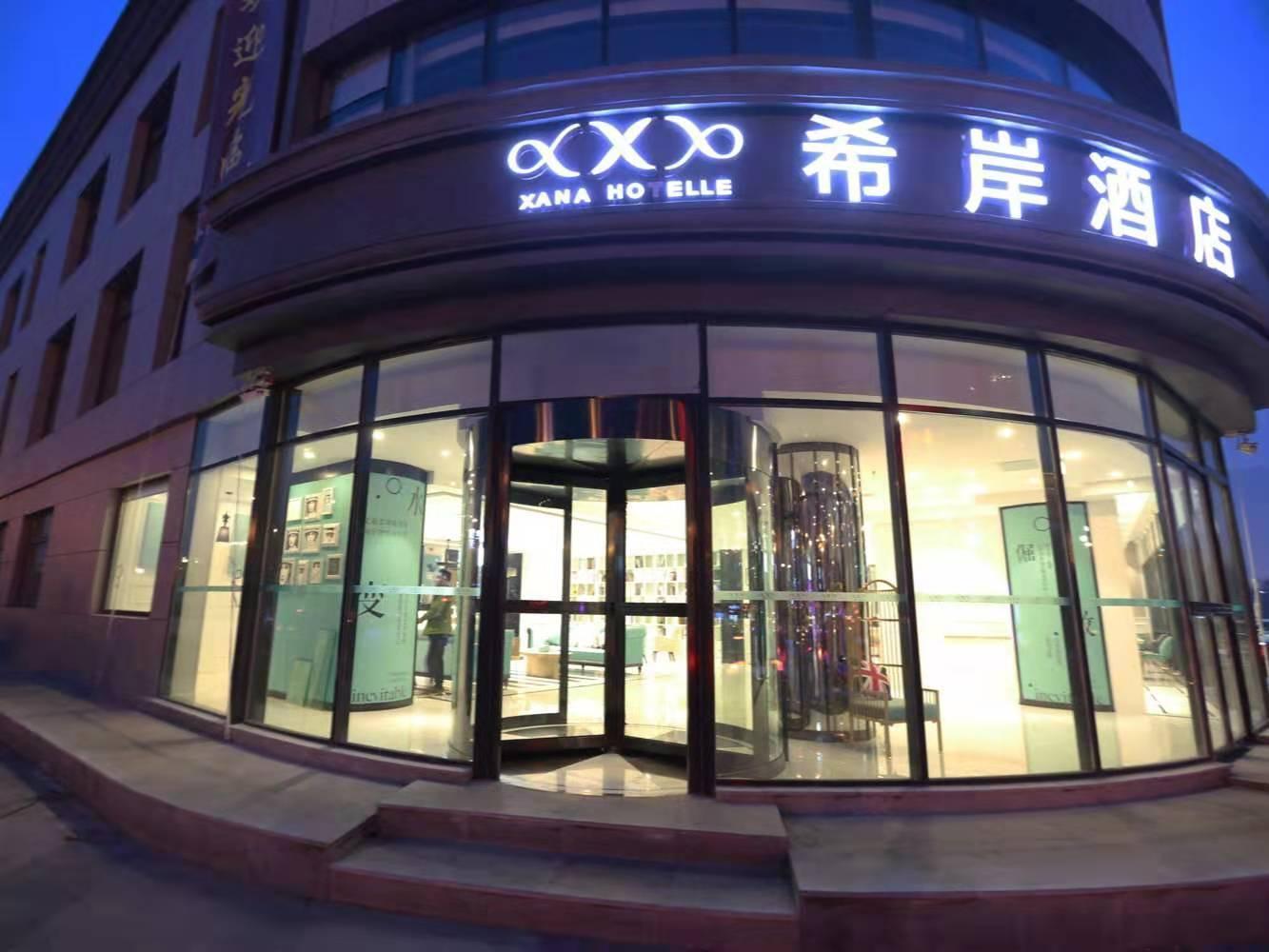 Xana Hotelle Zhongyang Nan Street Red Star Macalline