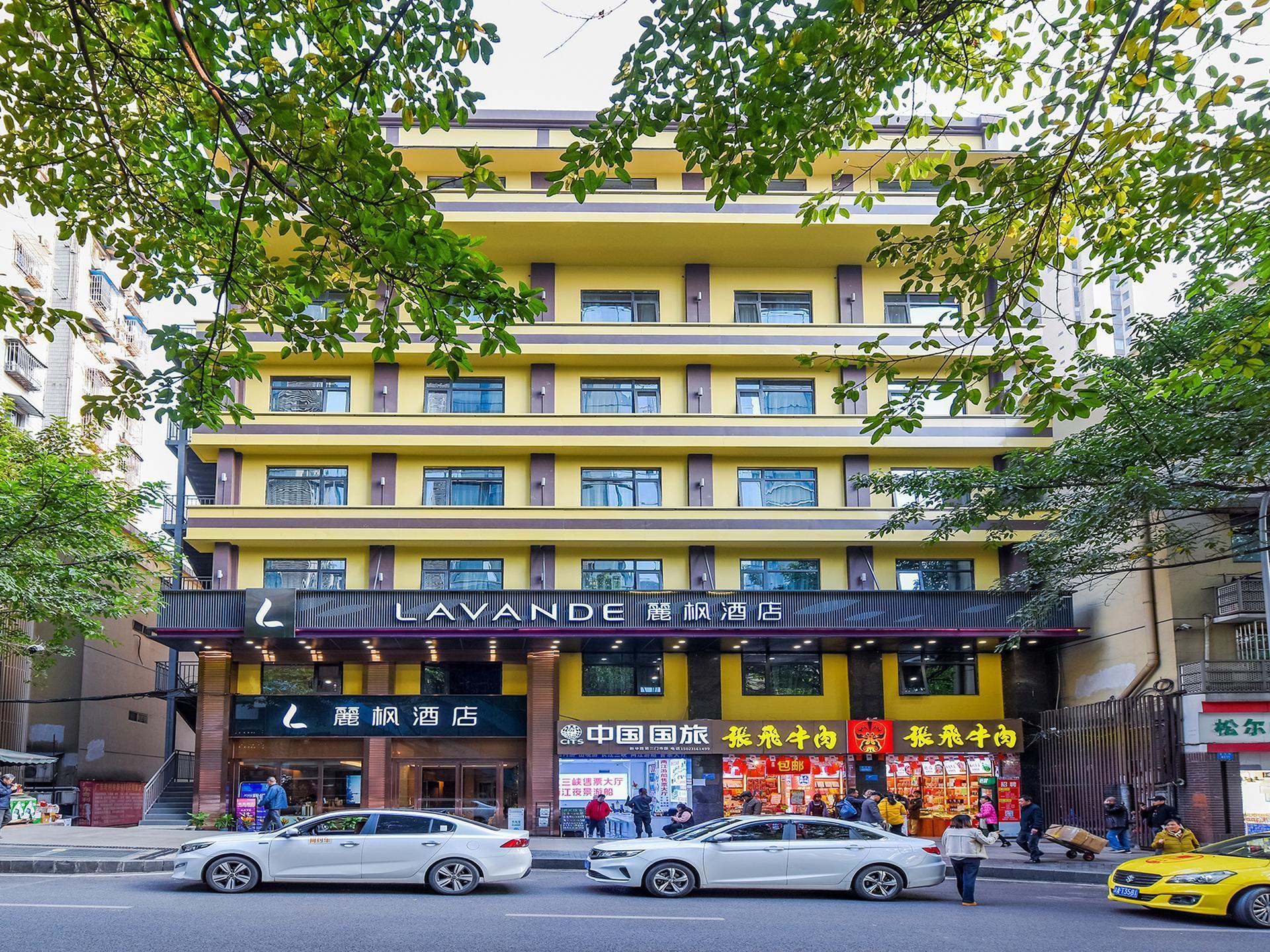 Lavande Hotels Chongqing Jiefangbei Haochi Street