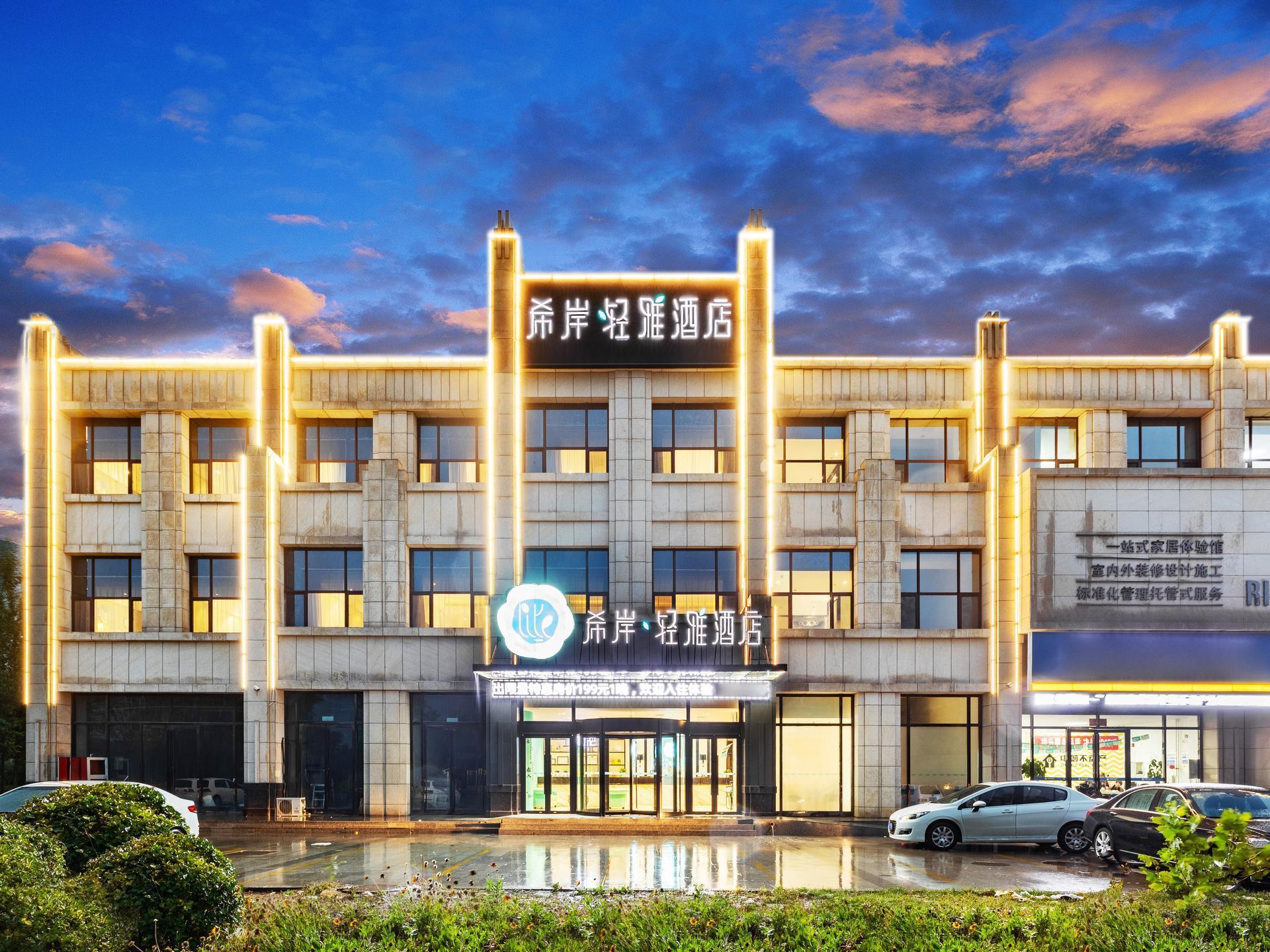 Xana Lite Tianjin Ninghe Trade Development Zone