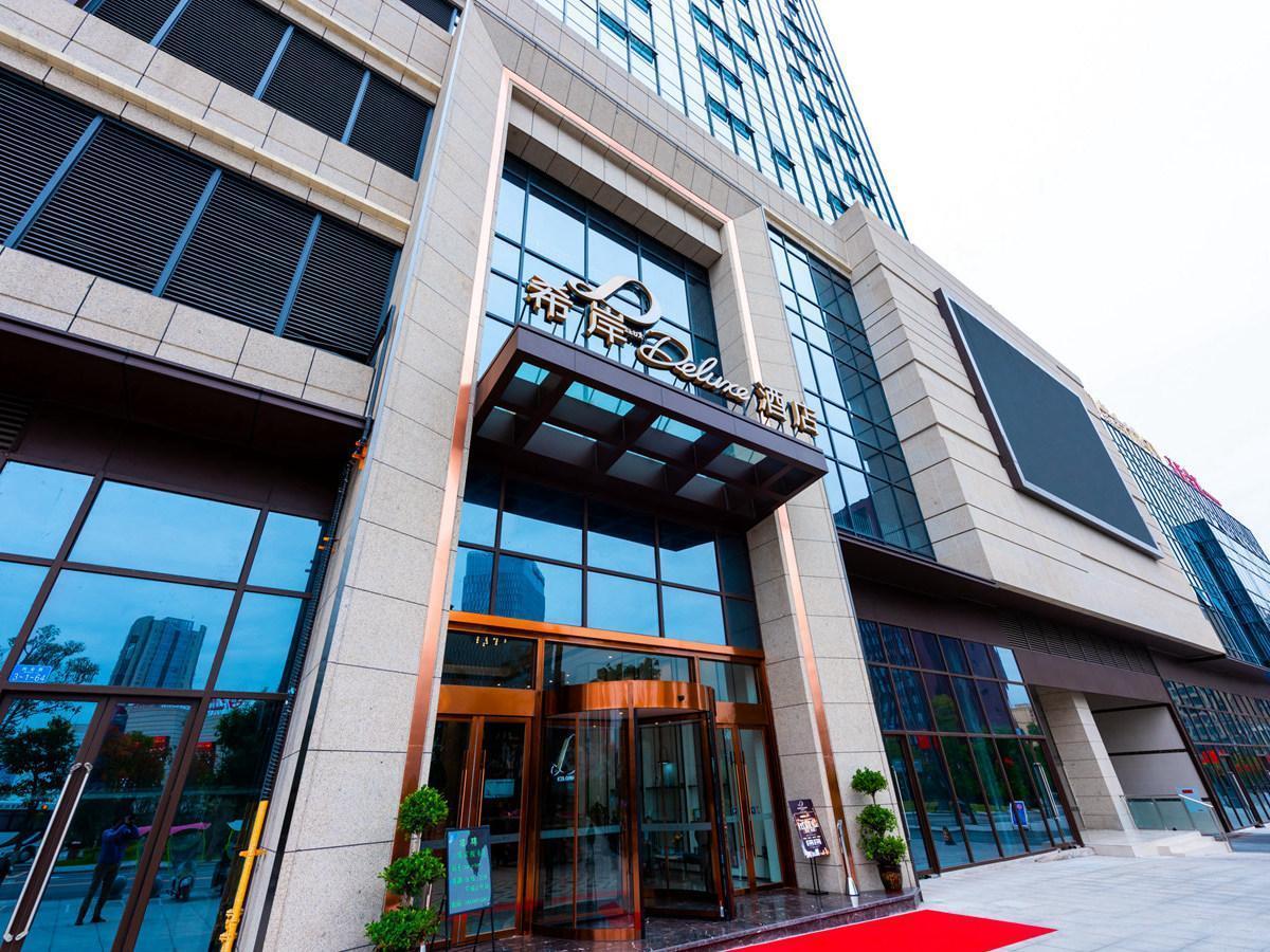 Xana Deluxe Hotel Chongqing Tongliang Wanda Plaza
