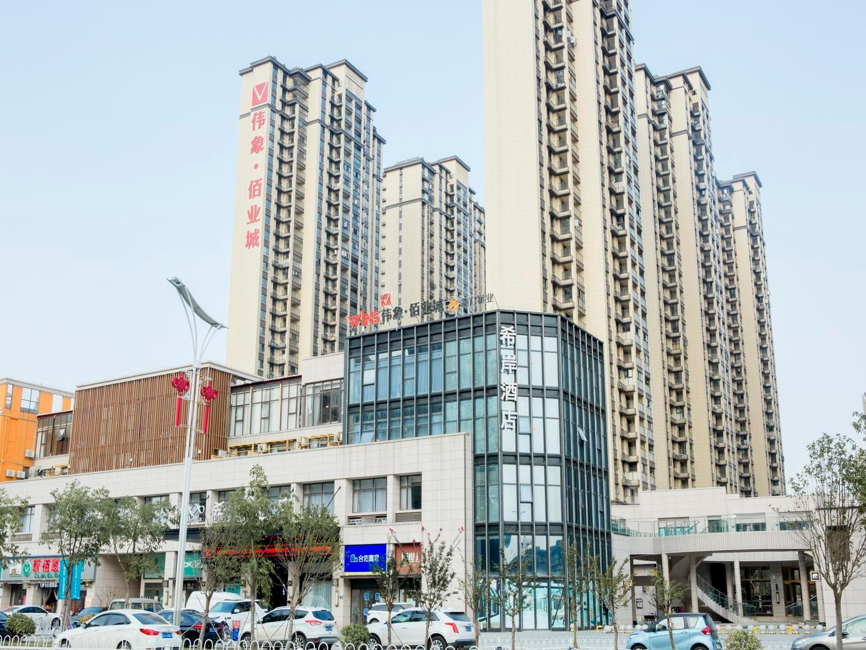 Xana Hotelle Nanchang Xiang Lake