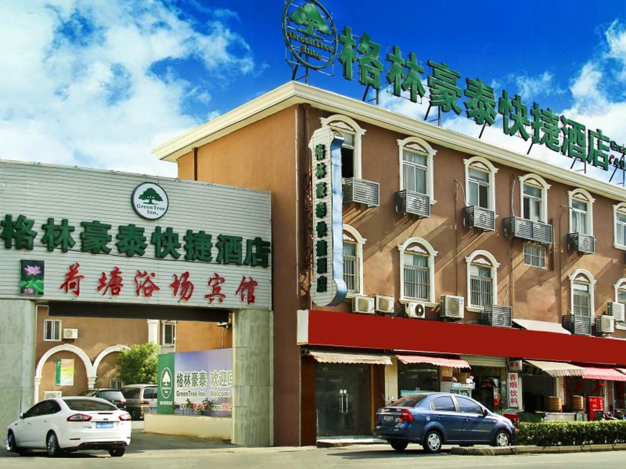 GreenTree Inn Suzhou FenGMEn Suzhou University Express Hotel