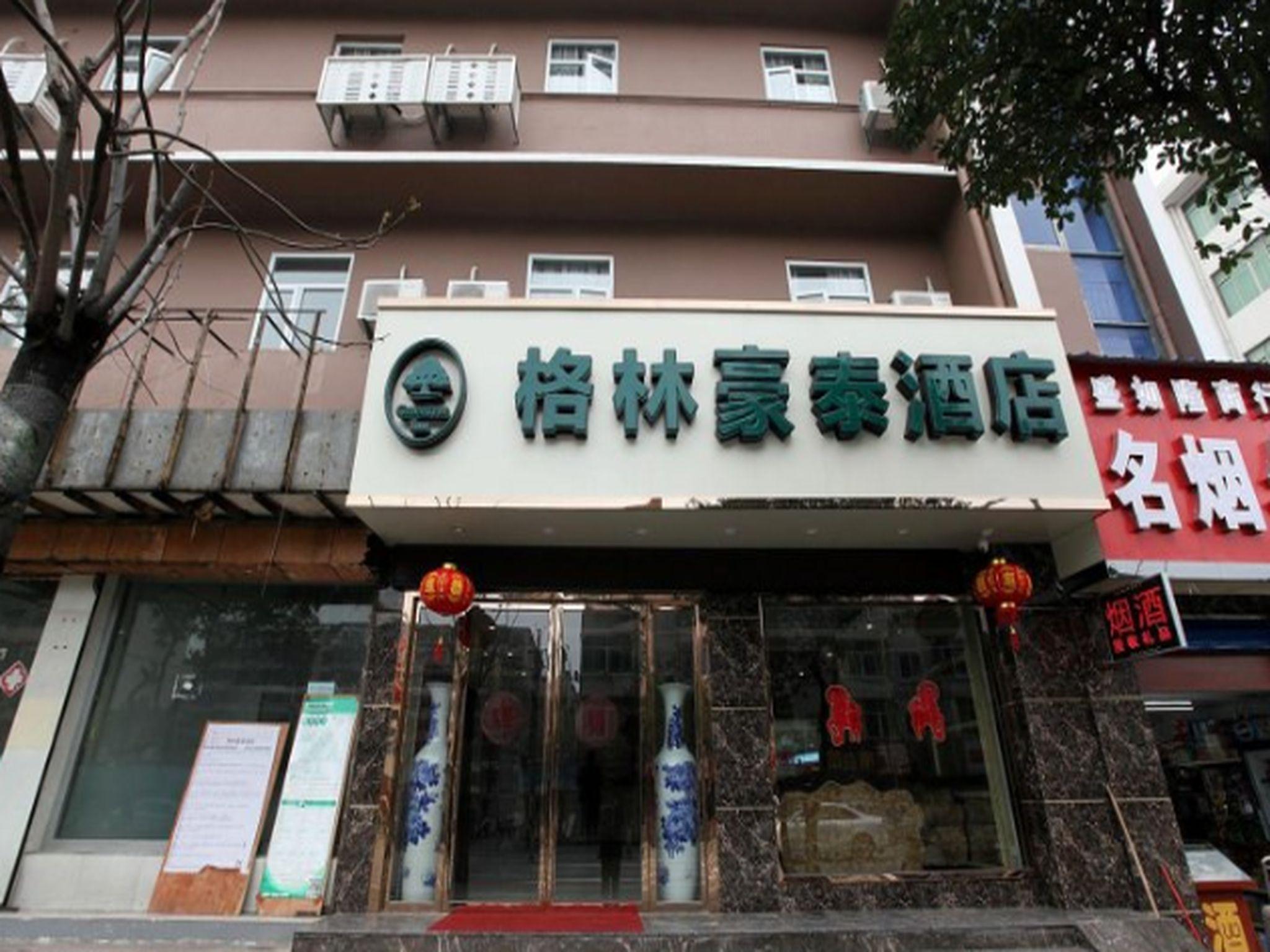 GreenTree Inn Nanchang Xihu Zhanqian West Road Sheng Jin Ta Business Hotel