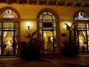 帕拉澤德可索- 精品酒店