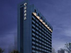 YingShang Hotel Dongmen Branch