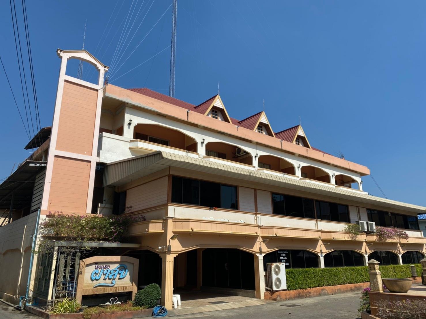 Phasuk Hotel