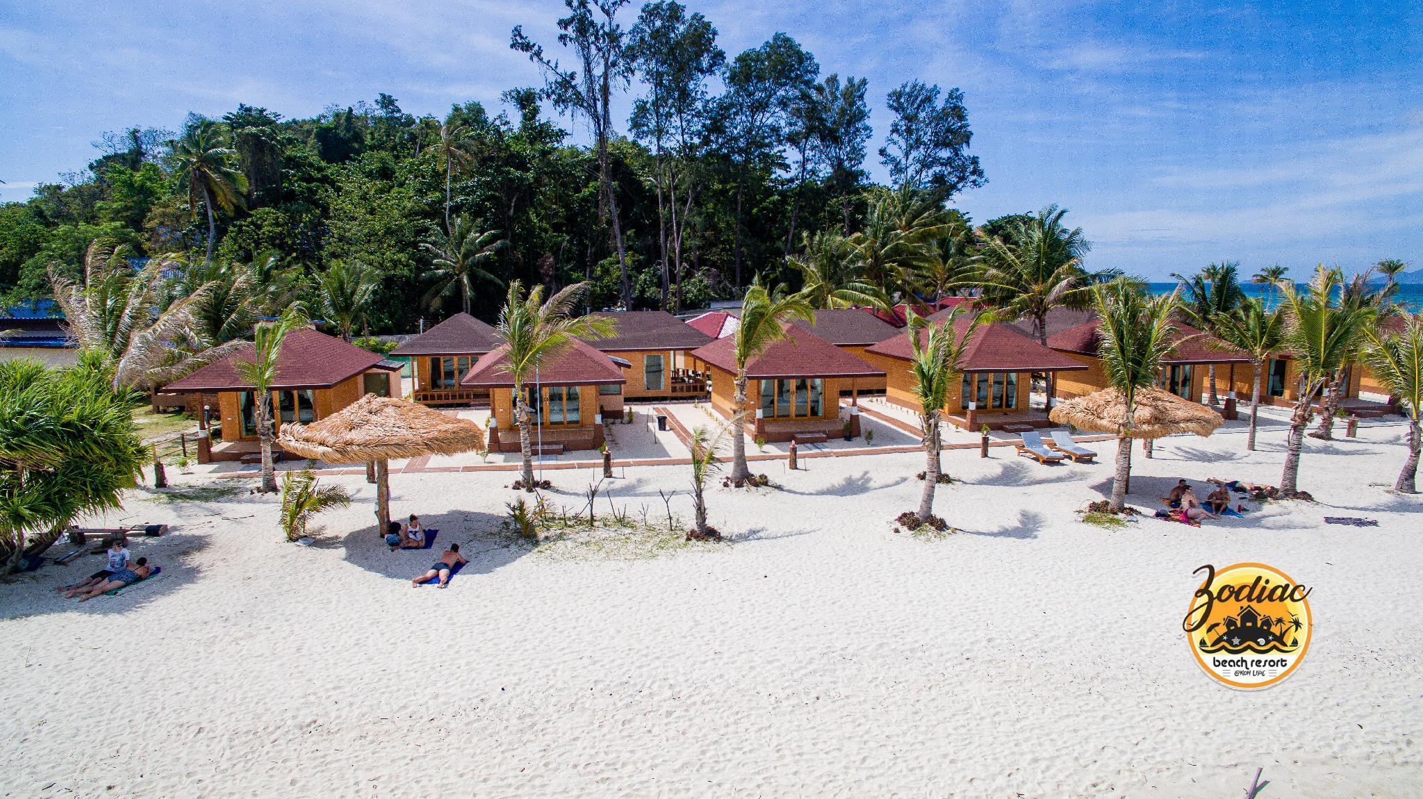 Zodiac See Sun Resort โซดิแอค ซีซัน รีสอร์ต