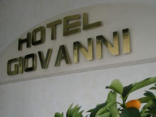 Hotel Giovannis image