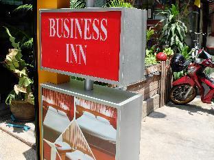 スクンビット 11 ビジネス イン バイ バンク Sukhumvit 11 business inn by bunk
