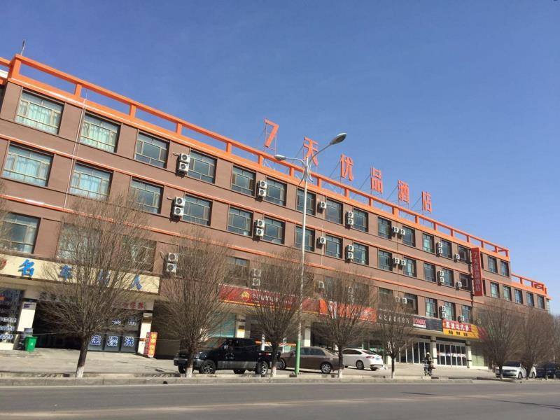 7 Days Premium Jiayuguan Datang Meishi Street Branch