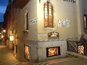 小龙虾古老酒店 (Antica Locanda al Gambero Hotel)