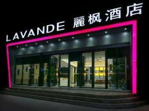 Lavande Hotel Wuhan Wusheng Road Taihe Square Branch