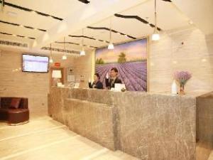 Lavande Hotel Changsha Dongtang Branch