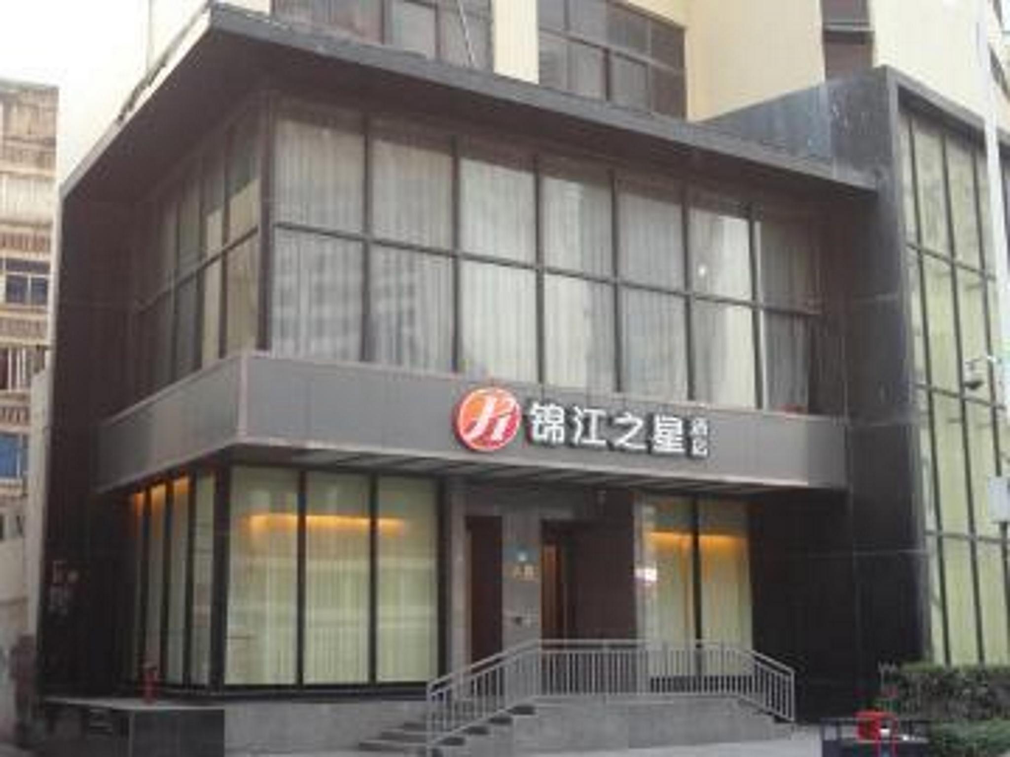 Jinjiang Inn Select Wuxi Zhongshan Road Branch