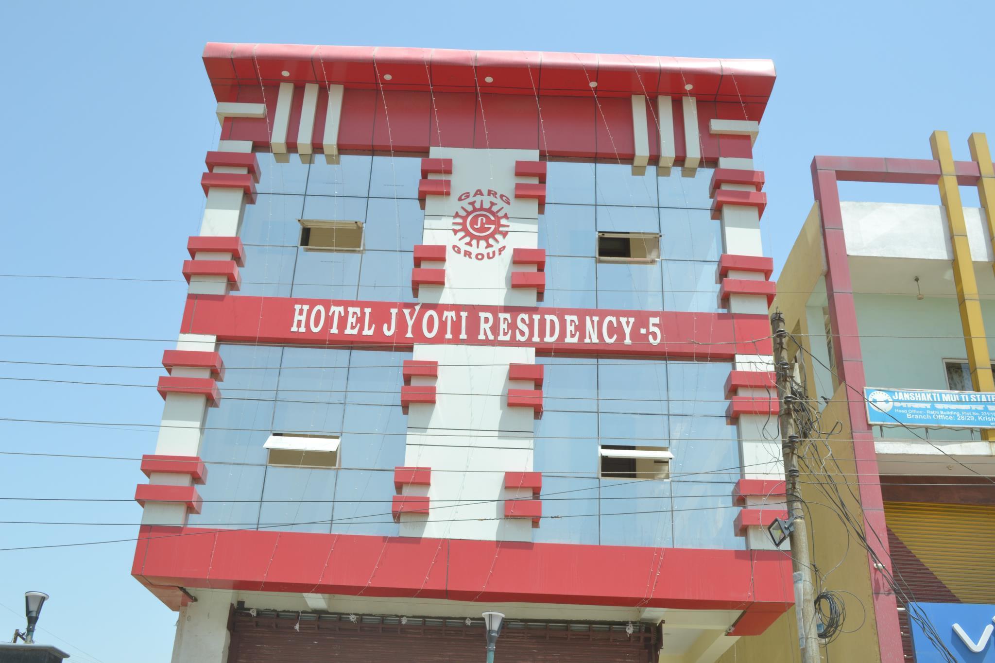 Hotel Jyoti Residency Mathura