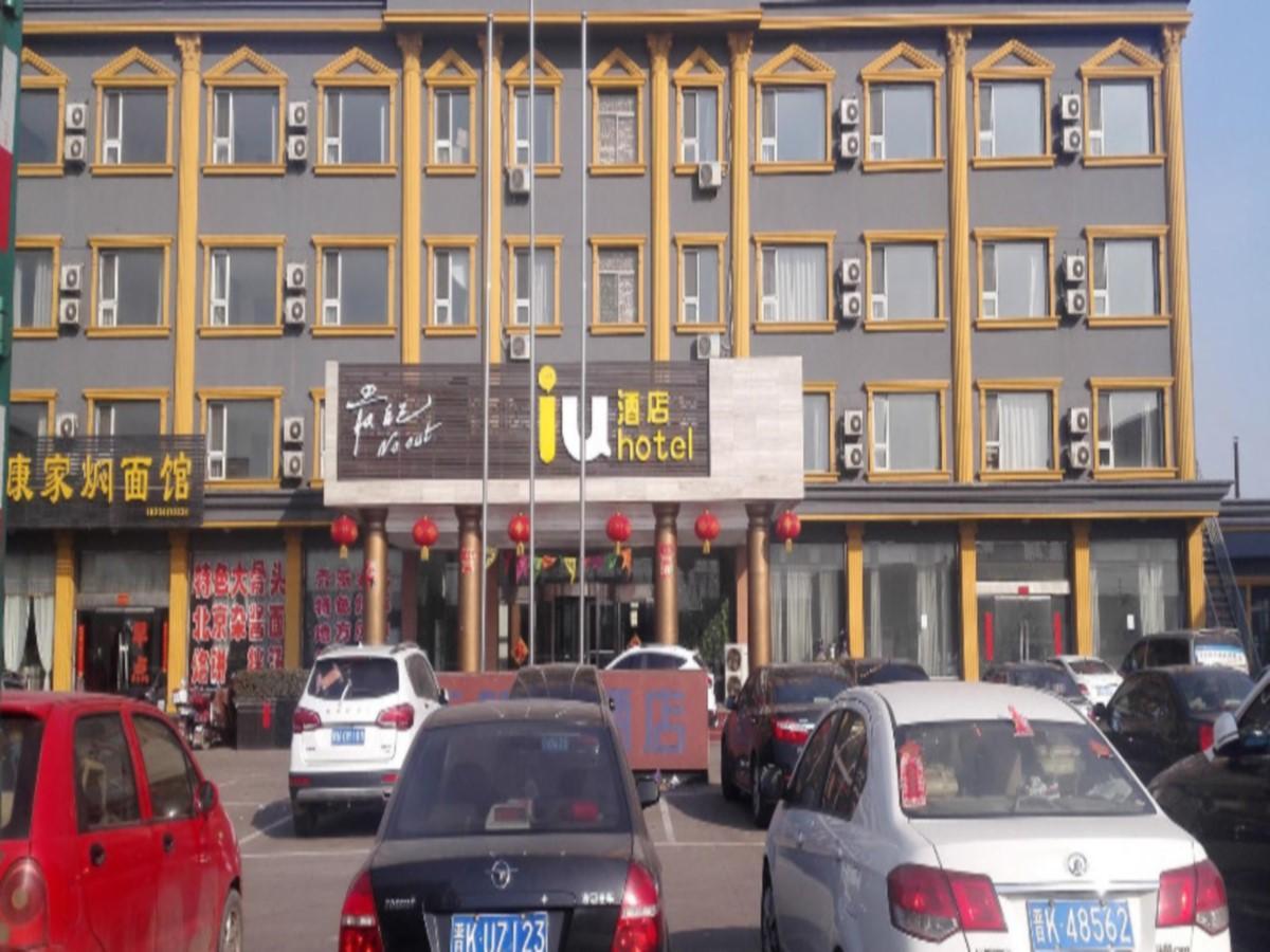 IU Hotel Qixian Qiao Jia Da Yuan Branch