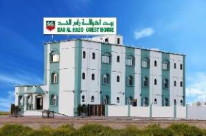 關於拉斯阿爾哈德民宿 (Ras Al Hadd Guest House)