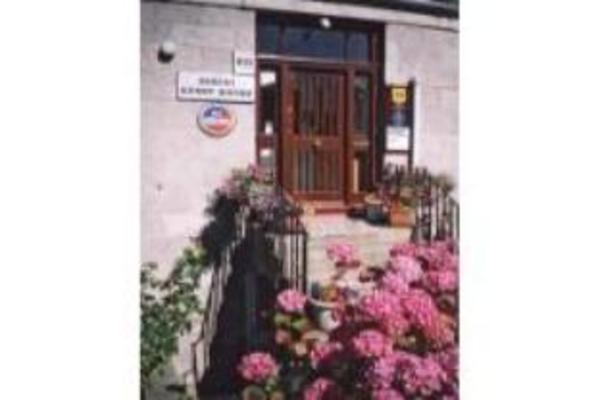 Bimini Guest House Aberdeen