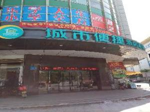 City Comfort Inn Zhongshan Dong Sheng Branch