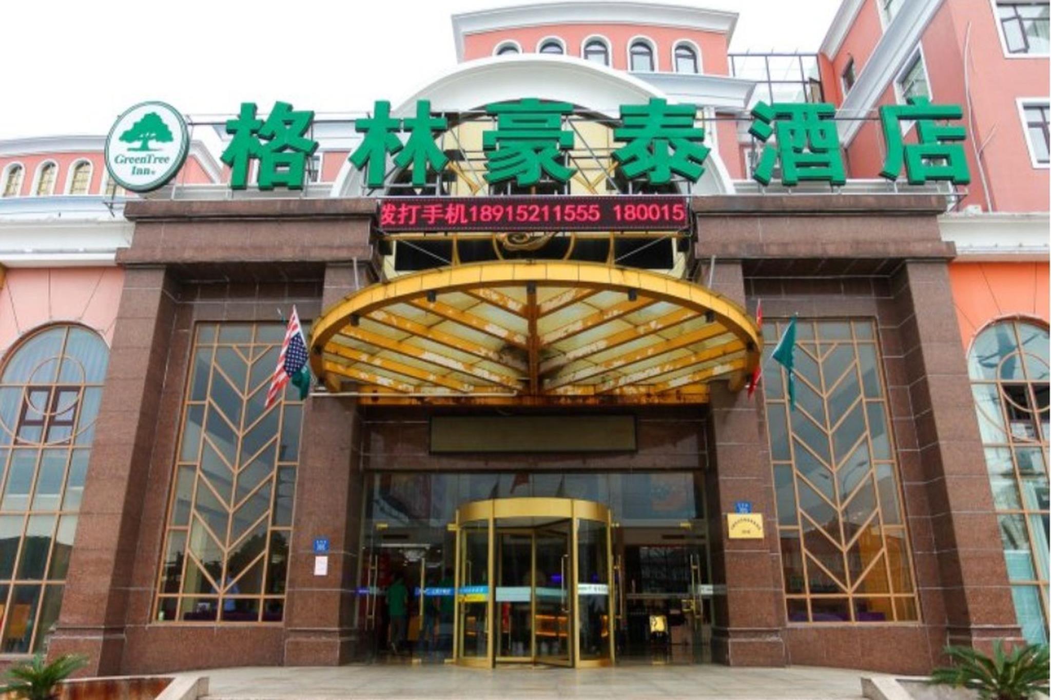 GreenTree Inn Jiangsu Wuxi Jiangyin Yunting Changshan Avenue ChenGYAng Road Business Hotel