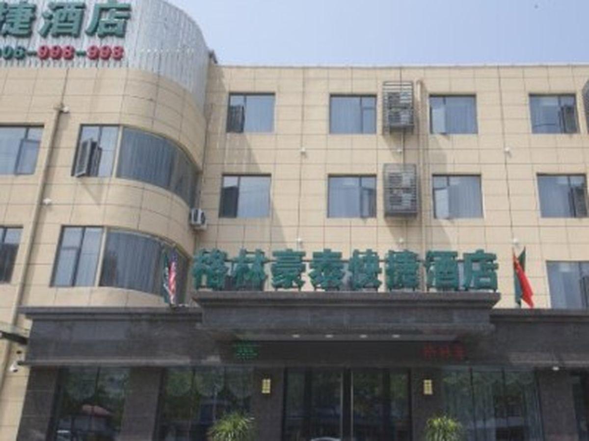 GreenTree Inn Jiangsu Xuzhou Western 3rd Ring Road Xiyuan Express Hotel