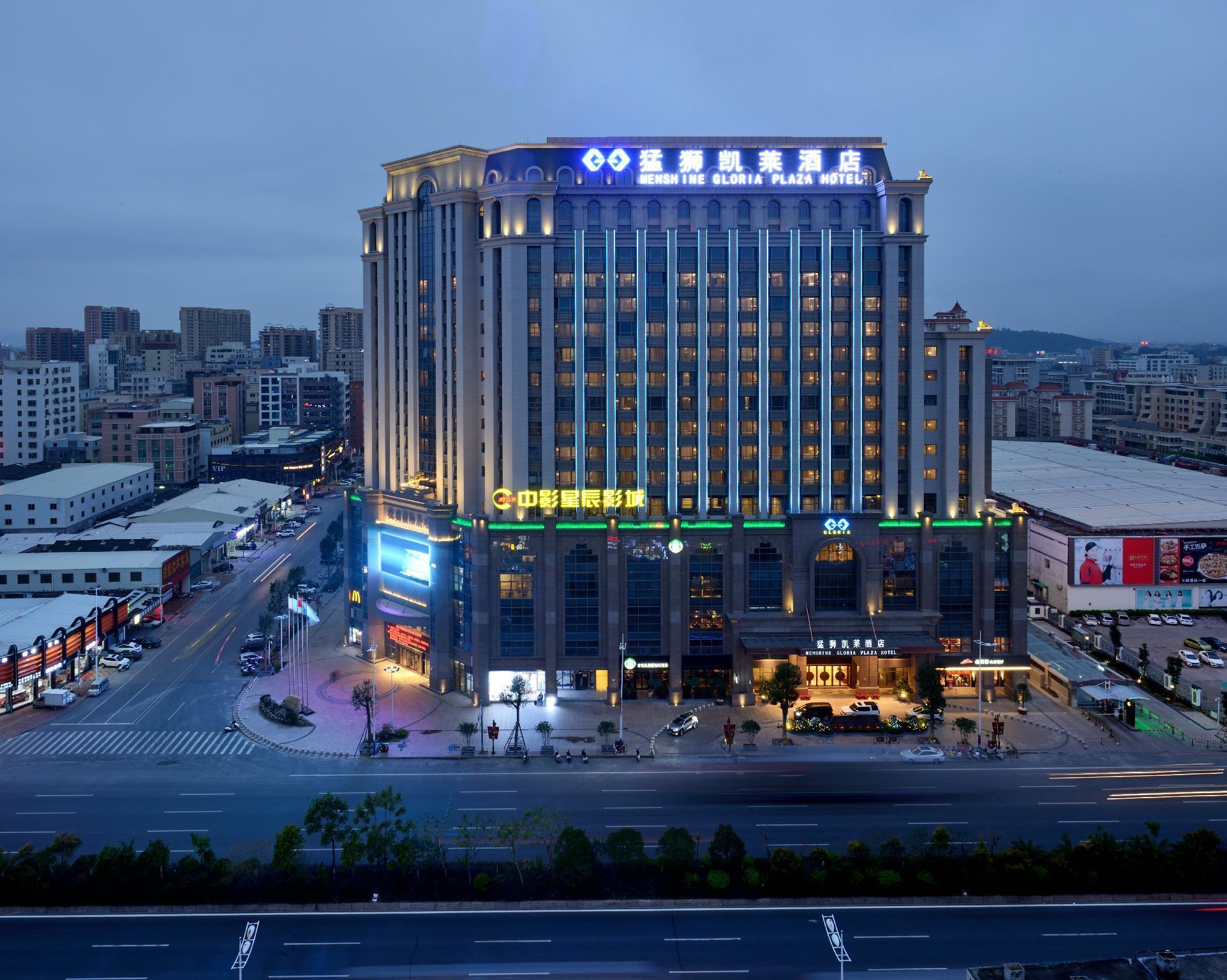 Menshine Gloria Plaza Hotel