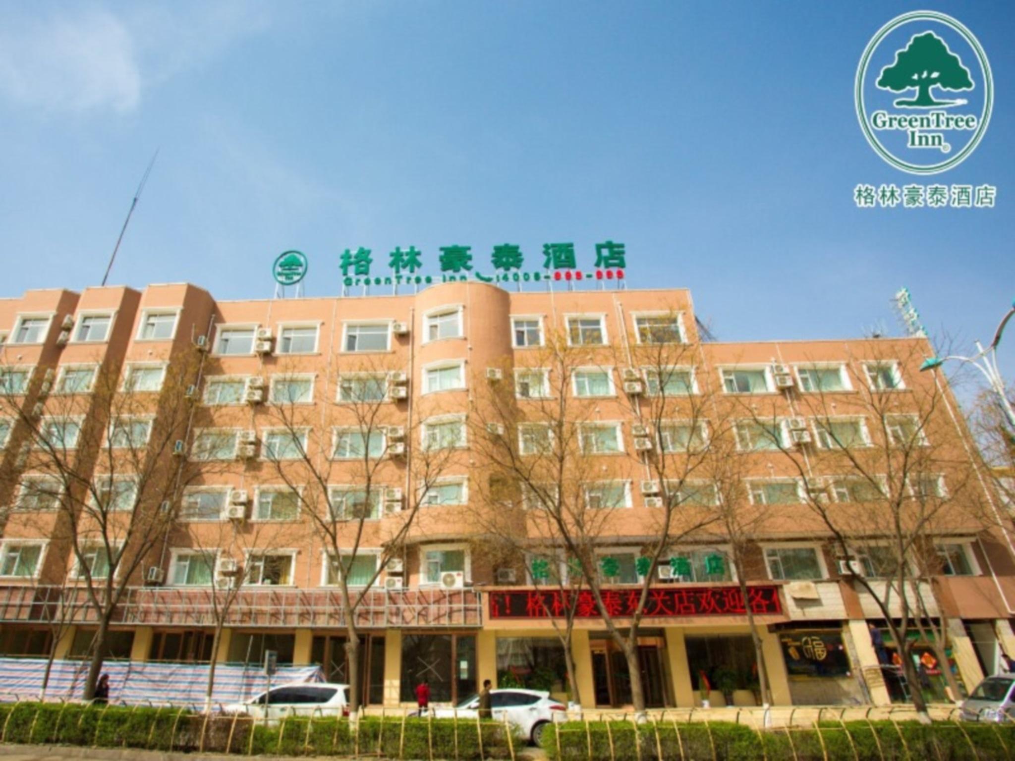 GreenTree Inn Gansu Wuwei Dongguan Fumin Road Express Hotel