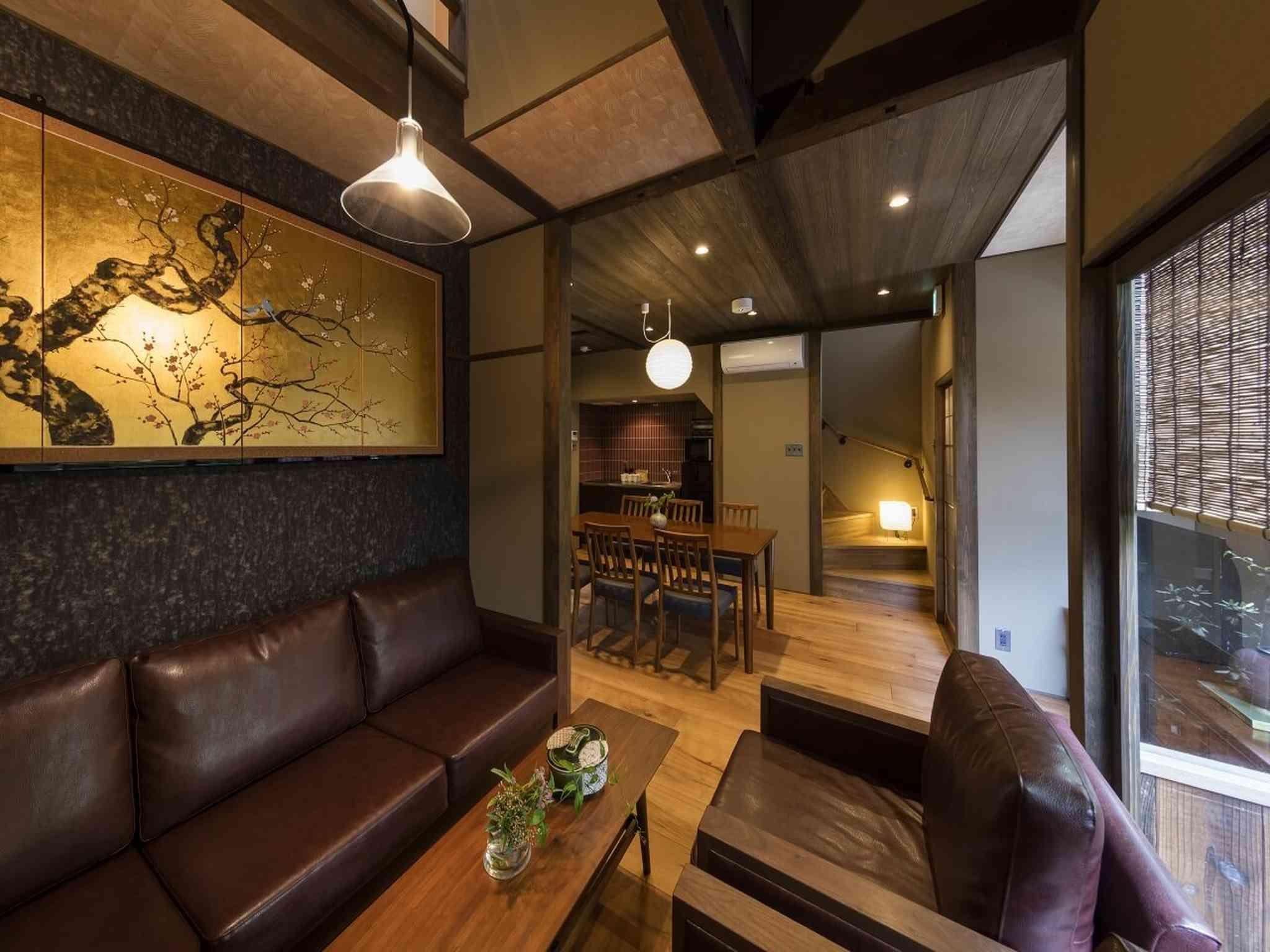 Gion Minami Banka Holiday Rentals