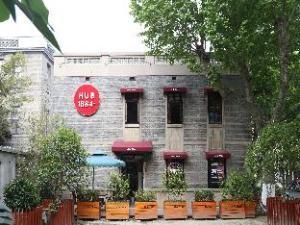 Suzhou Hub1884 Hotel