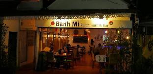 Banh Mi Guesthouse and Restaurant บ้านหมี่ เกสต์เฮาส์ แอนด์ เรสเทอรองต์