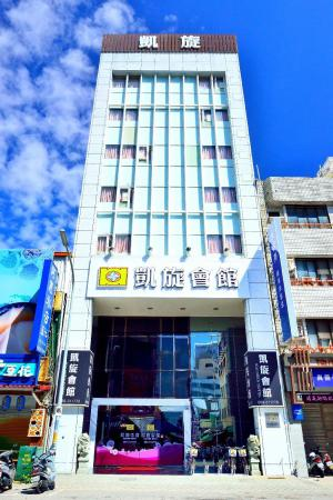 Kaishen Hotel Taitung