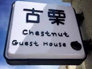 Chestnut Guest House