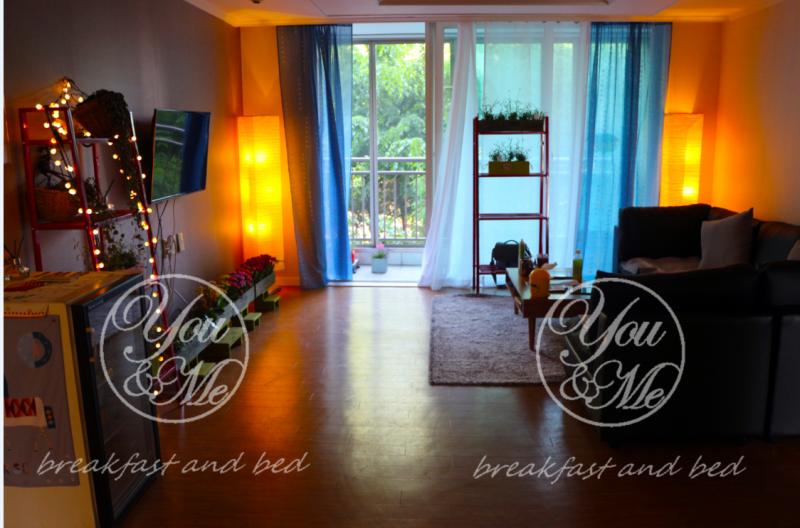 YouAndMe Apartment