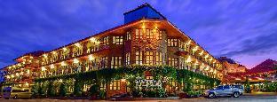 ビジーアリン ホテル Busyarin Hotel
