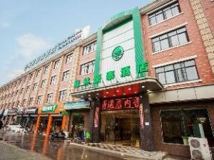 GreenTree Inn ShangHai PuDong Disney Chuansha Road Qinjiagang Road Business Hotel