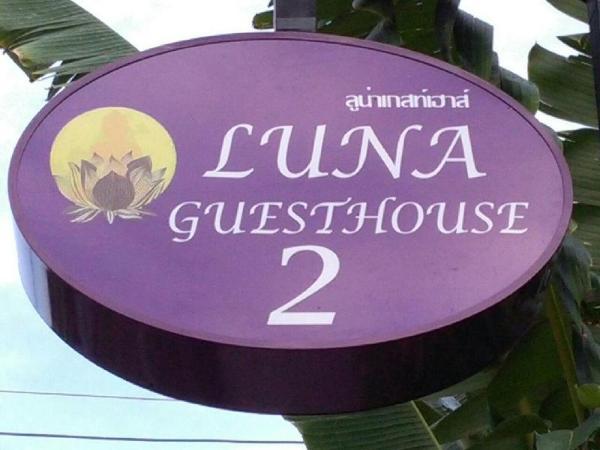 Luna Guesthouse 2 Chiang Mai