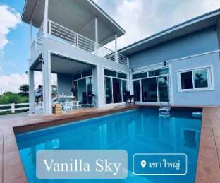 Vanilla Sky @Khao Yai 1 บ้านเดี่ยว 3 ห้องนอน 3 ห้องน้ำส่วนตัว ขนาด 60 ตร.ม. – อุทยานแห่งชาติเขาใหญ่