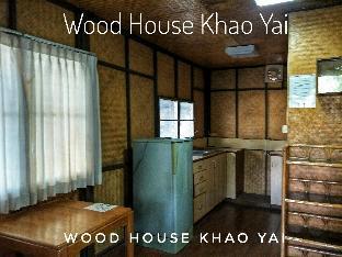 [カオヤイ国立公園]一軒家(30m2)| 2ベッドルーム/1バスルーム WoodHouse Single18 2 bedrooms 1 bath