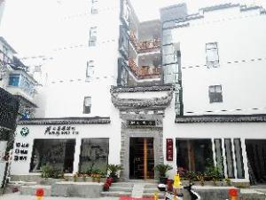Huangshan Jietouxiangwei Topic Inn