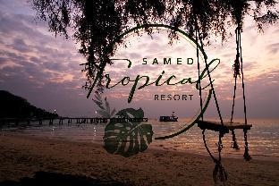 サメット トロピカル リゾート Samed Tropical Resort