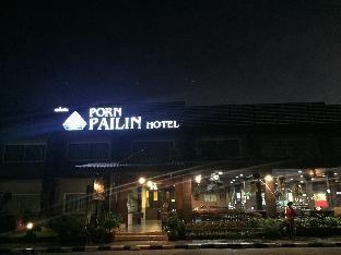 [サンクラブリー]スタジオ アパートメント(16 m2)/10バスルーム Phorn Phailin Hotel (Sridang)