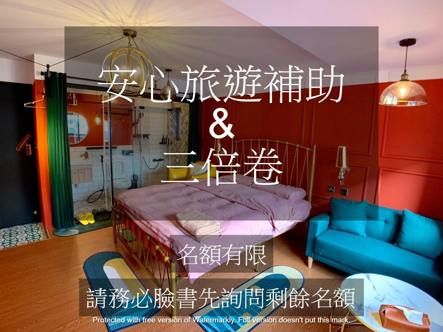 Tsai Yun Inn